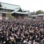 「教祖130年祭 学生おぢばがえり大会」 式典