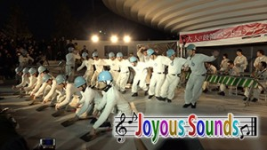Joyous Sounds