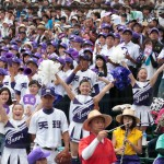 天理高校野球部 甲子園準決勝 アルプススタンドからの声援