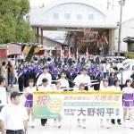 リオ五輪柔道男子73キロ級金メダリスト大野将平選手祝賀パレード パレードの様子
