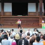 リオ五輪柔道男子73キロ級金メダリスト大野将平選手祝賀パレード 大野選手あいさつ