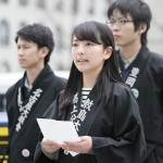 立教179年「学修・大学の部」にをいがけ 大阪