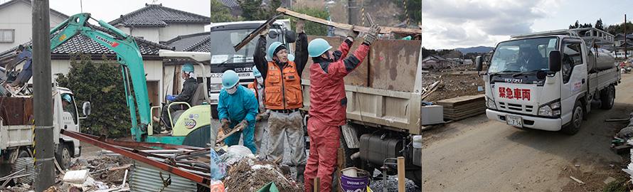 東日本大震災での活動風景