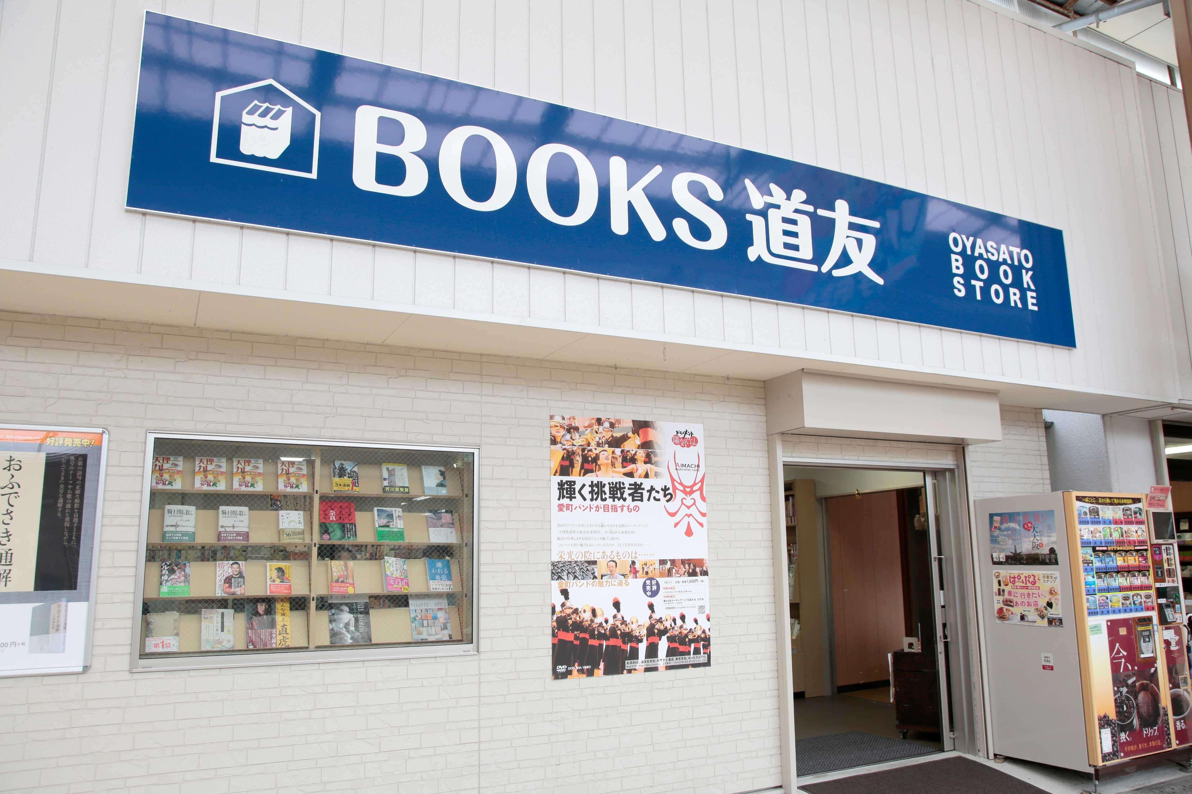 Books道友