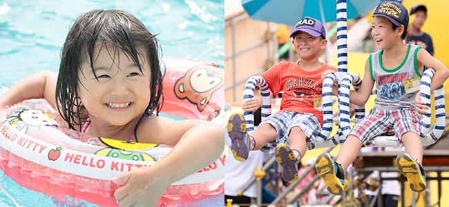 プールで遊ぶ子供の様子とお楽しみ行事の様子