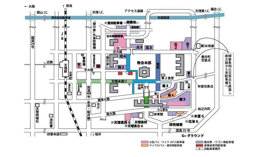 参拝者専用駐車場マップ・交通規制情報(2018年本部月月次祭)