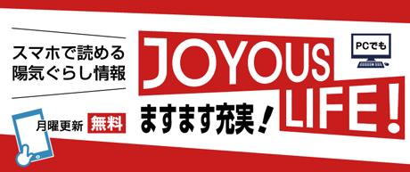 JoyousLife
