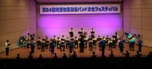 SLB(埼玉リーダーズバンド)の演奏