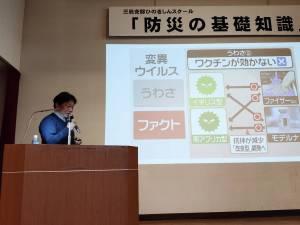 三島支部ひのきしんスクール4