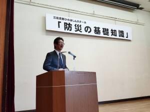 三島支部ひのきしんスクール2