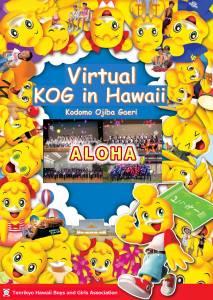 02-Virtual KOG 2021 in Hawaii flyer