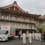 2016年4月18日 平成28年熊本地震」2