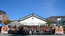 韓国の慶南教義講習所では、開設60周年式典が行われ、韓国の教友400人が集まった(昨年12月15日)