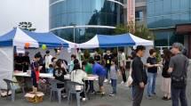 韓国伝道庁で開かれた「天理教育文化フェスティバル」では、管内のようぼくや少年会員が楽しいひと時を過ごした(9月29日)