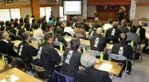 「不登校・ひきこもり・子育て講座」には77人が受講した(10月30日、京都教務支庁で)