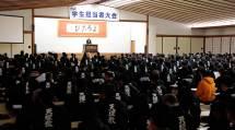 新委員会初の「学生担当者大会」には、各教区・直属の学生担当委員ら711人が参集した(11月25日、本部第2食堂で)