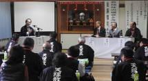 九州ブロックで行われた「地域のおたすけ研修会」には41人が集まった(11月28日、別府市の大分教務支庁で)
