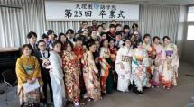 和装などで式に臨んだ天理教語学院の卒業生(8日、天理教語学院で)