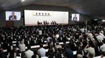 支部長例会には、支部長や布教部長ら877人が参集した(5月25日、第3食堂で)