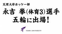 640_nagayoshi