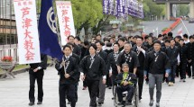 第95回青年会総会には、国内外から青年会員ら約1万6000人が参集した(10月27日)
