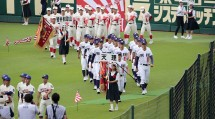 第99回全国高校野球選手権大会開幕 天理高校野球部