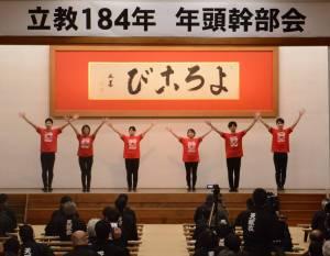 新こどもおぢばがえりソング「ありがとう! 夏のおぢば」の発表、ダンス披露