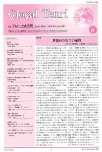 page.1