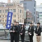 立教178年学修大学の部:にをいがけ・京都(3月7日)