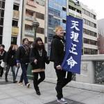 立教178年学修大学の部:にをいがけ・大阪(3月7日)