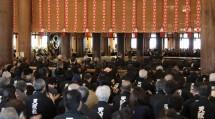 立教182年秋季大祭には、国の内外から約7万4000人が帰参した(10月26日、本部神殿で)