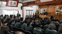 第15代台湾伝道庁長就任奉告祭に真柱様ご夫妻参拝